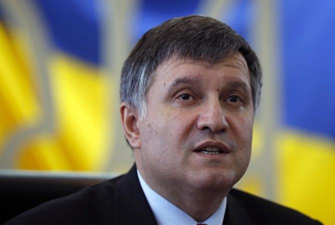 Аваков пригрозил отставкой вслучае создания «народной полиции» наДонбассе