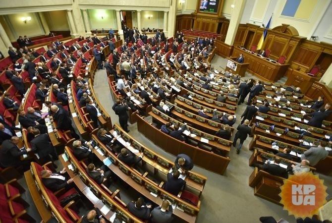 Вывод Венецианской комиссии позакону о«партийной диктатуре»