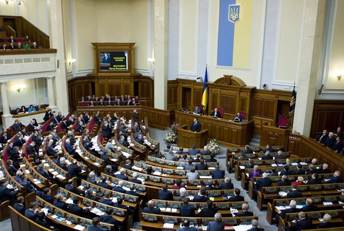 ВРаде зарегистрировали законодательный проект оразрыве договоров сРоссией