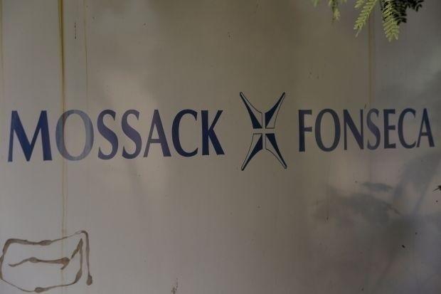 ВЖеневе арестован работник  IT-службы панамской Mossack Fonseca