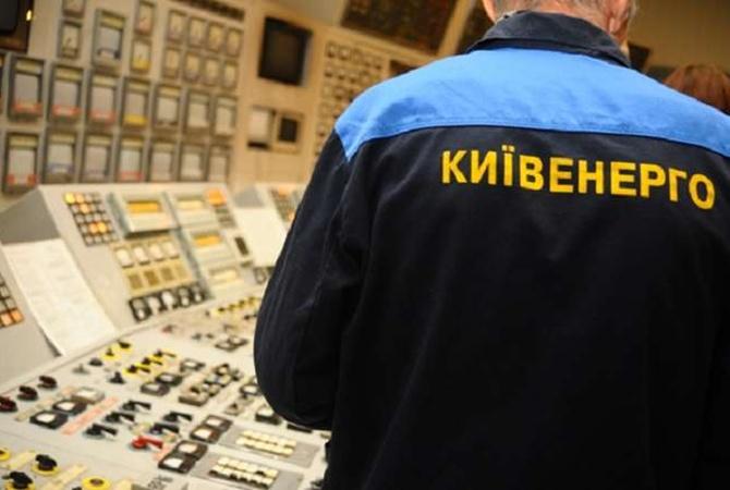 «Киевэнерго» угрожает остановить все ремонтные работы из-за нехватки средств