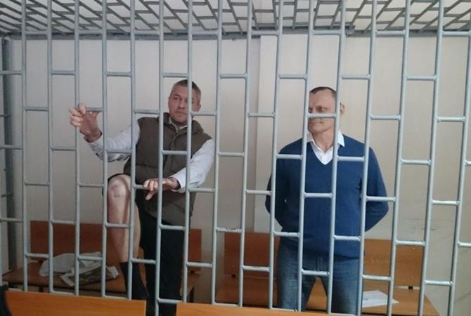 Украина направила РФ запрос овыдаче участника УНА-УНСО Клыха