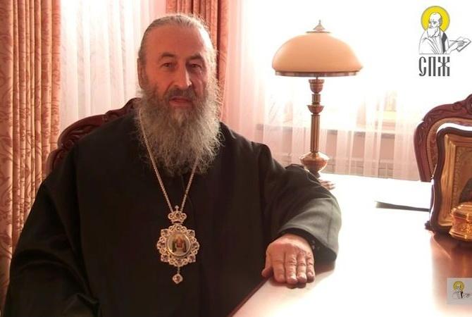 ВДонецке начался всеукраинский крестный ход заобъединение страны