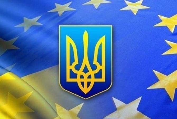 Украина иЕС заключили соглашение осотрудничестве по задачам юстиции