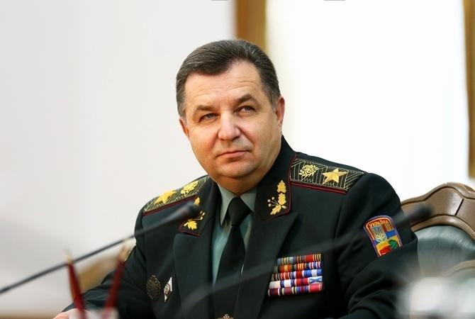 Празднование Дня ВМС Украины вОдессе— фотоальбом