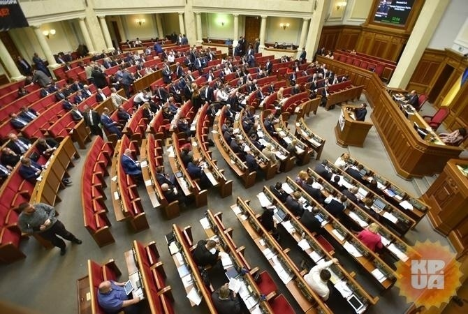 Рада утвердила календарный план наследующую парламентскую сессию