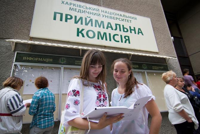 Вгосударстве Украина сегодня началась вступительная кампания