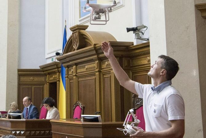 Процесс декоммунизации вгосударстве Украина завершен— власти Киева торжествуют