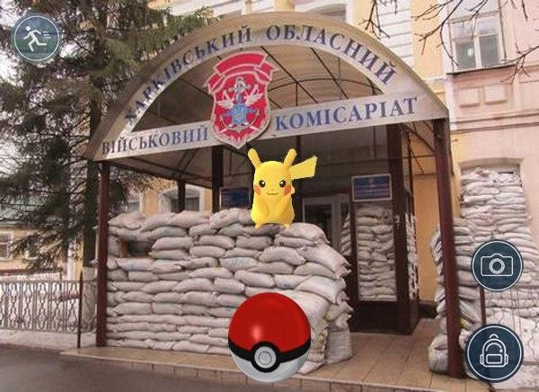 Жители попросили Президента предотвратить выход PokemonGO вУкраинском государстве