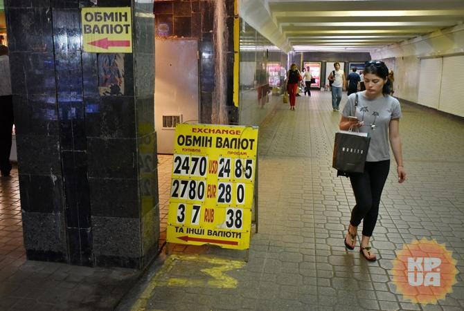 Из-за срыва приватизации доллар может подорожать Фото Оскар ЯНСОНС