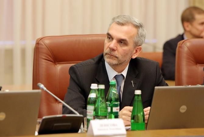 ИзПольши поступило угрожающее предостережение вадрес государства Украины