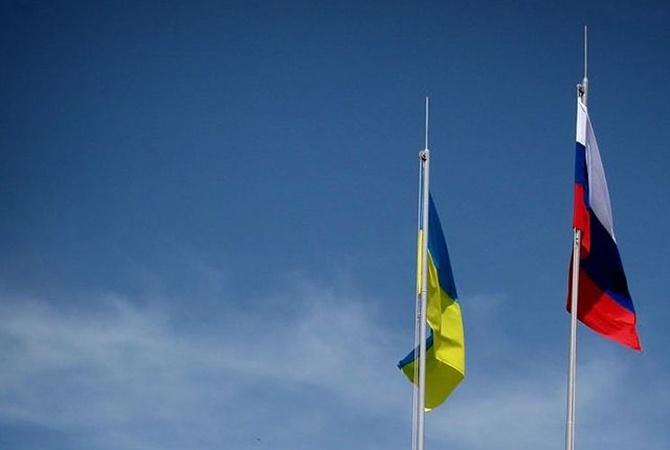 МИД: Вопрос назначения посла Российской Федерации вгосударстве Украина снят сповестки дня