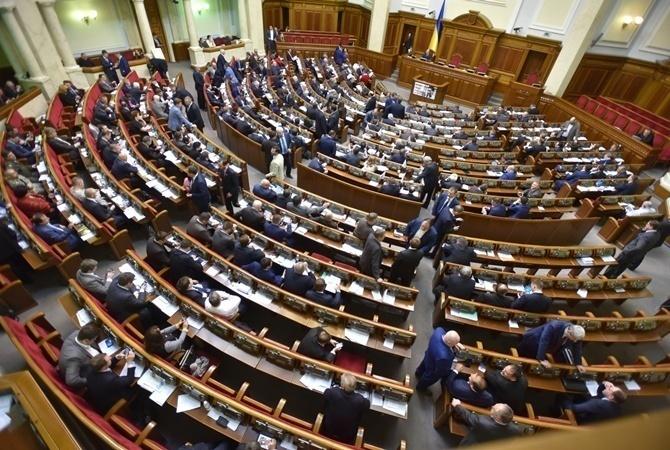 Враде предлагают признать геноцид Польши вотношении украинцев