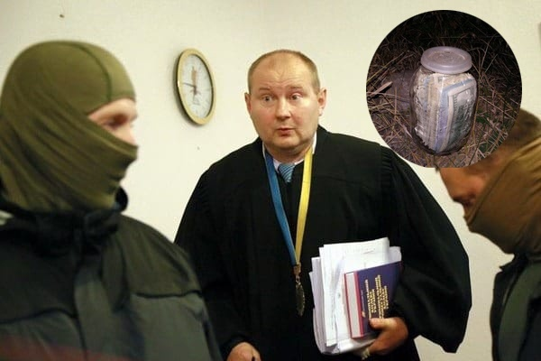 Судью Николая Чауса словили навзятке практически в4 млн. грн