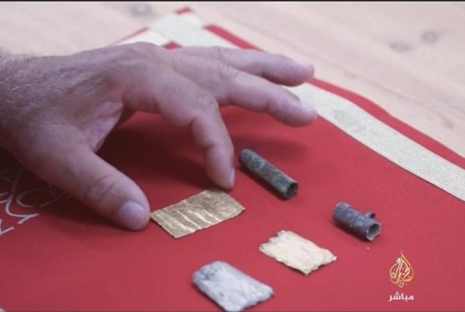 ВСербии отыскали золотые свитки смагическими заклинаниями