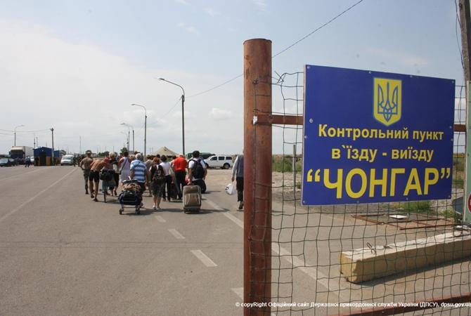 ФСБРФ: Министерство обороны Украины планировало теракты натерритории Крыма