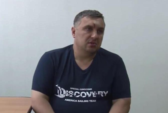 Лидер украинских диверсантов признался вподготовке терактов вКрыму