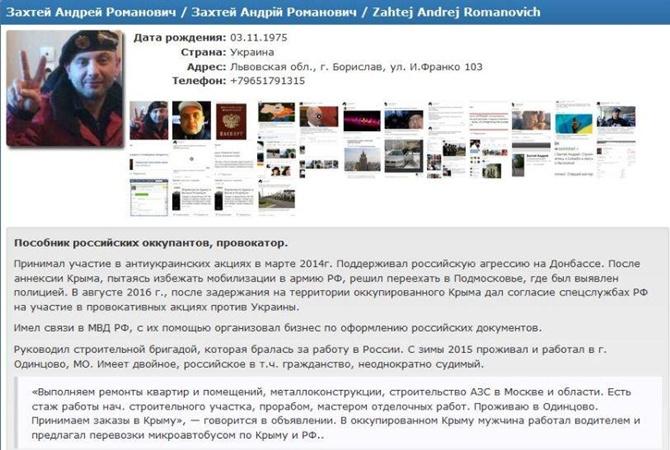 ВСимферополе арестовали 2-го фигуранта дела «крымских диверсантов»