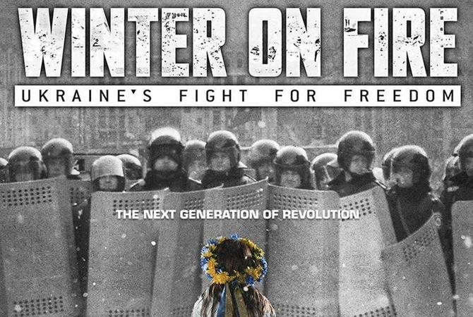 Украина вновь сумеет побороться за«Оскар»