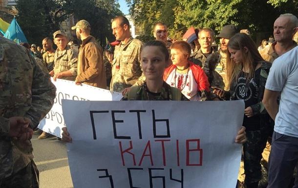 ВКиеве батальон ОУН проводит марш, требуют закончить репрессии против добровольцев