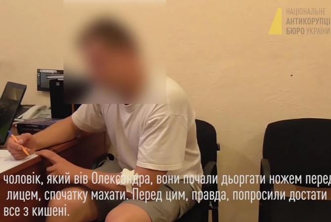 Чиновницу антикоррупционного бюро Украины словили накоррупции