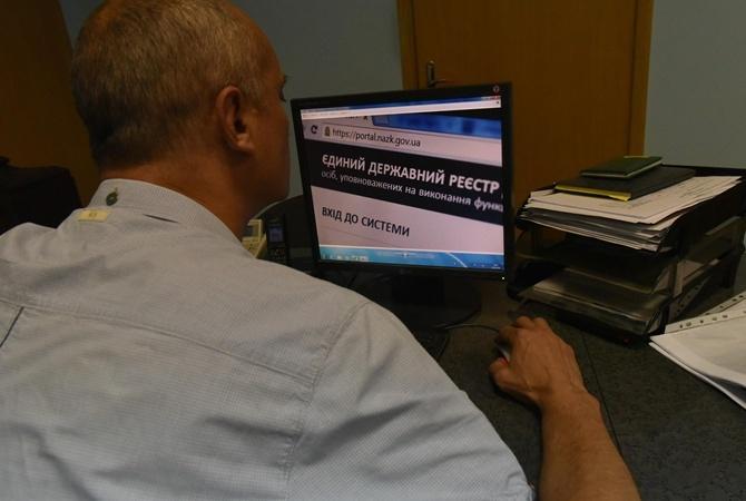 ВАП надеются, что е-декларации полноценно заработают ссентября