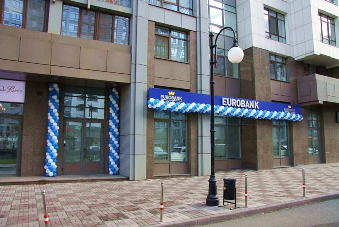 ВНБУ приняли решение ликвидировать очередной банк