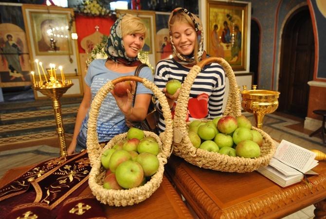 ВЯкутске пройдет благотворительная акция «Яблочный спас»