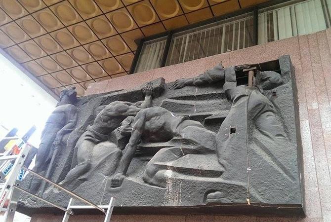 СУкраинского дома сняли советский горельеф