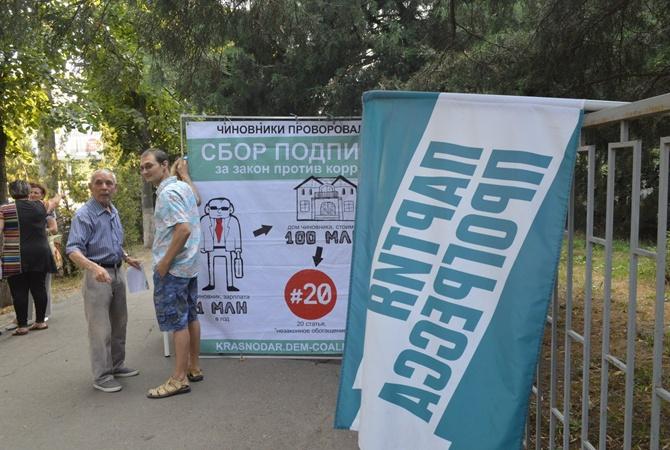 ВМИД Украины прокомментировали возможность проведения агитации ПАРНАС вКрыму