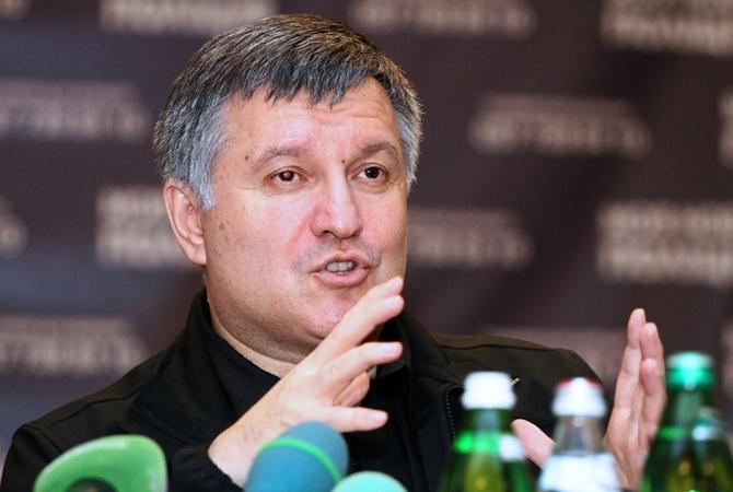 Аваков сказал оросте преступности вгосударстве на30-40%