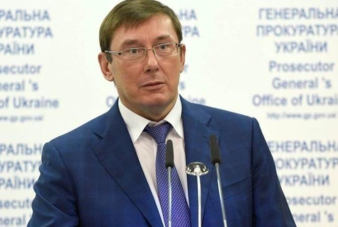 Луценко: Украина направила вИзраиль подозрение «семейному» экс-министру Ставицкому