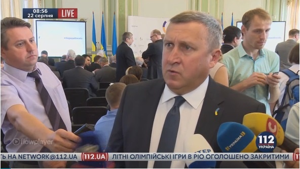 Скандальное решение Сейма огеноциде: украинские ипольские народные избранники решили увидеться