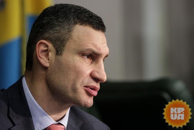 Кличко сравнил государство Украину сослоном, который опустится наЕвропу