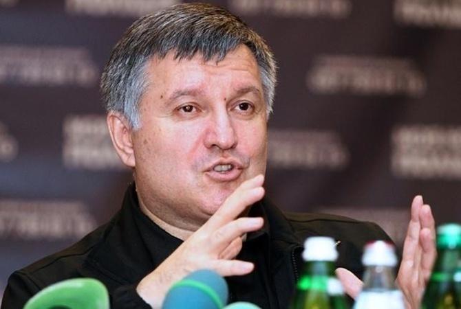 Народный депутат: ВРаде есть голоса заувольнение Авакова