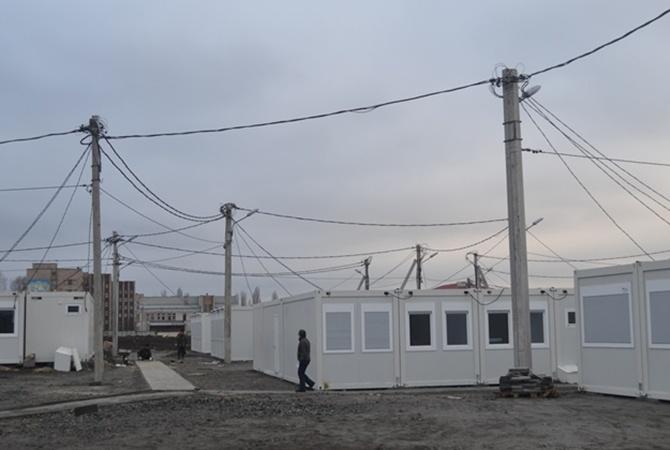 ВХарьковской области сотрудница ГосЧС требовала взятку усемьи переселенцев изЛуганска