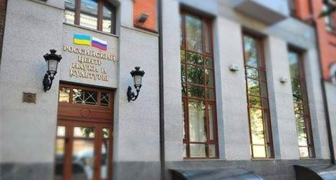 МИДРФ потребовал от украинской столицы защитить русские заведения отрадикалов