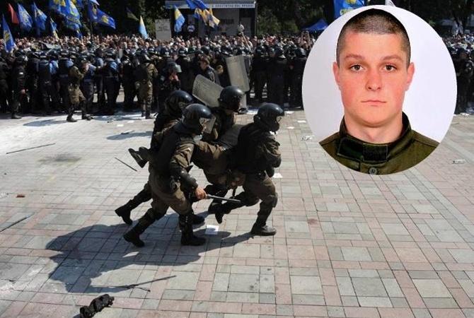 Всуде поделу овзрывах под Верховной Радой начались столкновения