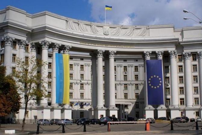 Украина направилаРФ ноту протеста после инцидента упосольства в российской столице
