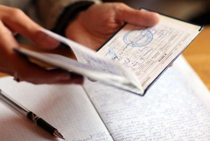 Для украинских студентов хотят сделать  два стипендиальных фонда