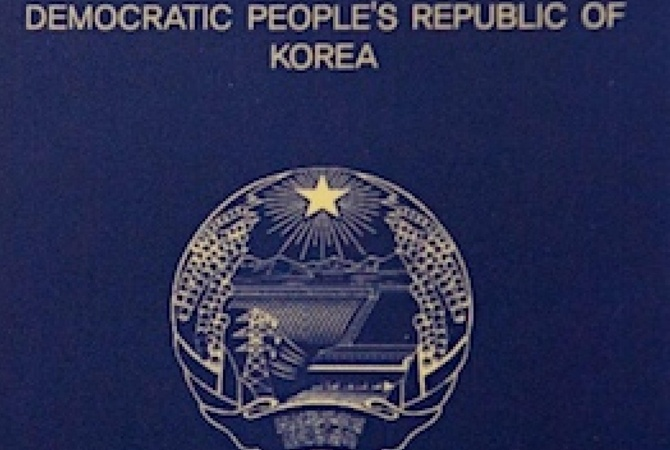 Украина отменила безвизовый въезд для граждан КНДР