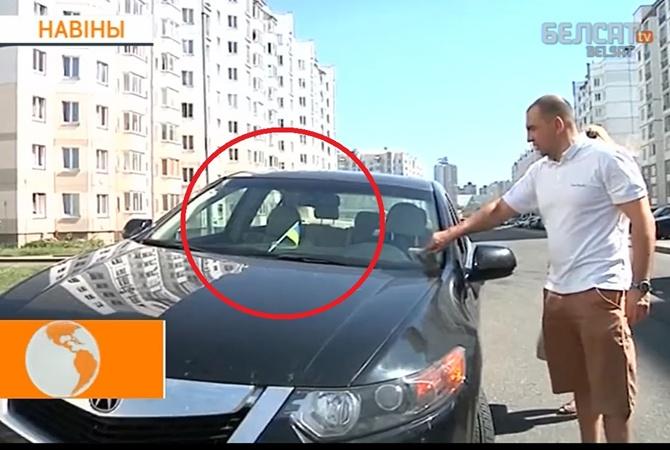 «Прибейте данного х*хла»: вМинске избили белоруса зафлаг государства Украины