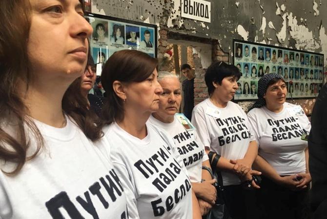 Задержанных вБеслане репортеров отпустили изОВД