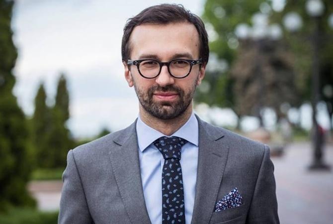 Лещенко рассказал, что делал вроссийском банке вКиеве