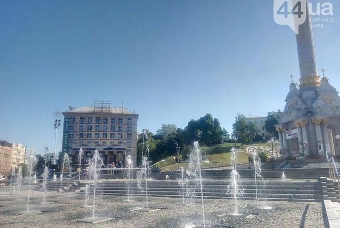 ВКиеве наМайдане Незалежности запустили Каскадный фонтан