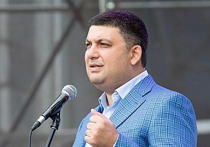 Гройсман: вУкраинском государстве нет оснований для обесценивания гривны
