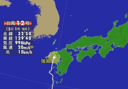 ВЯпонии покрайней мере 16 человек погибли из-за тайфуна «Лайонрок»