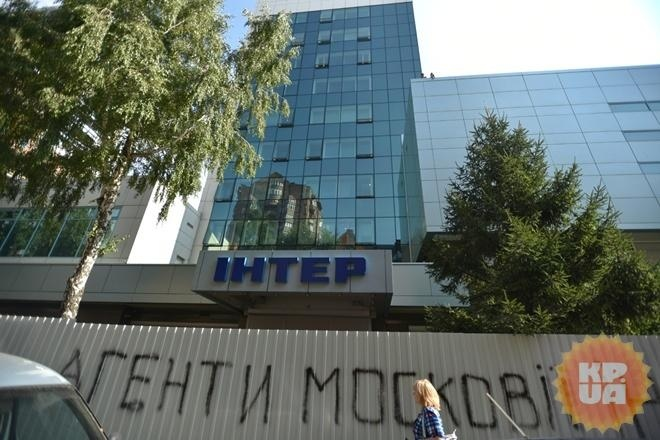 Шкиряк: Задержанных у канала «Интер» активистов отпустили