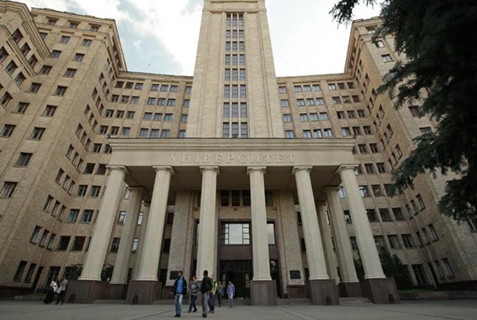 6 украинских институтов вошли врейтинг наилучших вмире