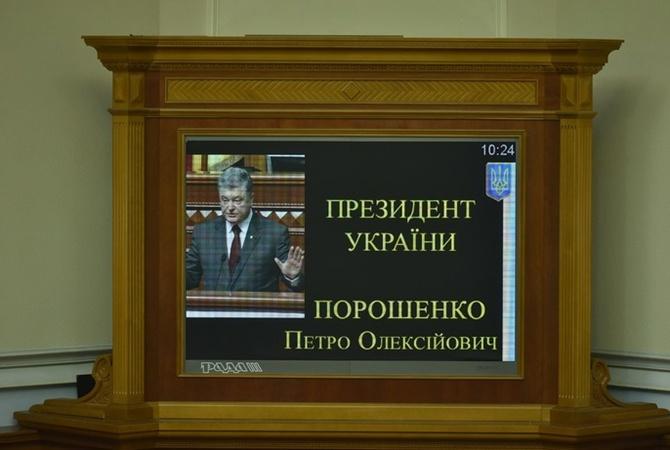 Автокефалия неозначает появления национальной церкви— Порошенко